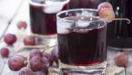 كيفية عمل عصير العنب