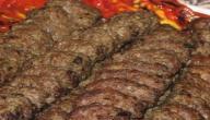 كيف أتعلم الطبخ العراقي