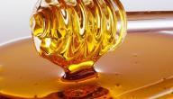 فوائد عسل السدرة