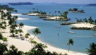 أهم جزر سنغافورة