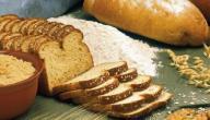 ما فائدة خبز الشعير