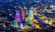 معلومات عن دولة أذربيجان