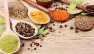 أعشاب طبيعية لإنقاص الوزن
