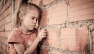 أعراض مرض توحد الأطفال