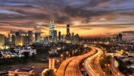أفضل مدينة في ماليزيا