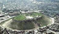 مدينة عمورية