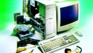 تقرير عن مكونات الحاسوب