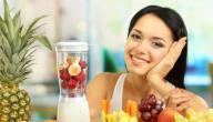 فوائد فيتامين ب6 للحامل