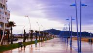مدينة مرتيل المغربية