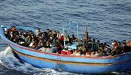 أسباب ونتائج الهجرة