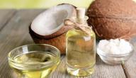 علاج تساقط الشعر بالأعشاب والزيوت