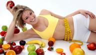 طرق المحافظة على الصحة