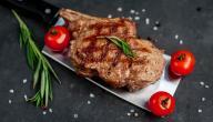 طريقة عمل بفتيك اللحم في الفرن