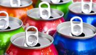 ما أضرار المشروبات الغازية