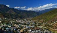 أين تقع دولة بوتان