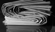 خصائص الصحافة المكتوبة