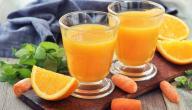 فوائد عصير البرتقال بالجزر