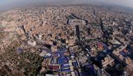 مدينة كربلاء المقدسة