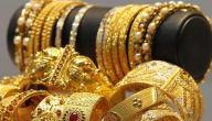 ما مقدار زكاة الذهب