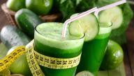 عصير يساعد على حرق الدهون