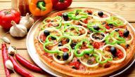 مكونات البيتزا بالخضار