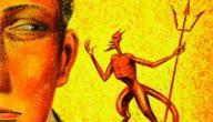 كيف أبعد وساوس الشيطان