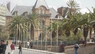 مدينة سعيدة الجزائرية