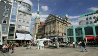 مدينة دورتموند بألمانيا
