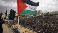 موضوع عن تاريخ فلسطين
