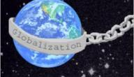 تعريف العولمة والهوية