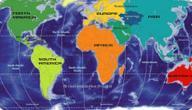 ما عدد قارات العالم