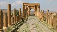 بحث حول مدينة تيمقاد