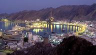 كم محافظة في سلطنة عمان