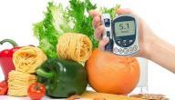 كيفية تجنب مرض السكري