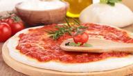 مكونات حشوة البيتزا
