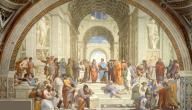 مفهوم الفلسفة اليونانية