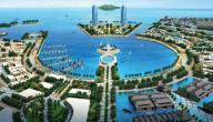 جزيرة زمبرة التونسية