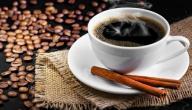 هل القهوة العربية تثبت الوزن