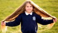 طرق تطويل الشعر للأطفال