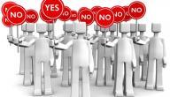 مفهوم القيم الاجتماعية