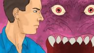 كيف تواجه خوفك