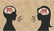 كيف يفكر الرجل وكيف تفكر المرأة