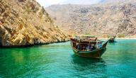 السياحة في محافظة مسندم