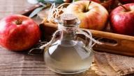 كيفية استخدام خل التفاح للبشرة