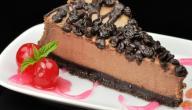 كيفية عمل التشيز كيك بالشوكولاتة