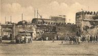 تاريخ مدينة صفرو
