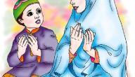 كيفية تعلم الصلاة للمبتدئين