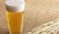ما هي فوائد شراب الشعير