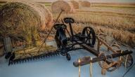 أدوات الزراعة قديماً وحديثاً