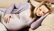 كيف يجب أن تنام المرأة الحامل
